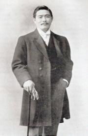 Mitsuyo Maeda - O Conde Koma