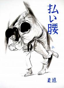 Ilustração de um Harai-Goshi