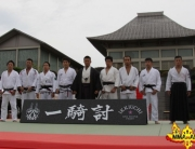 Torneio Ikkiuchi - Genki Sudo MMA
